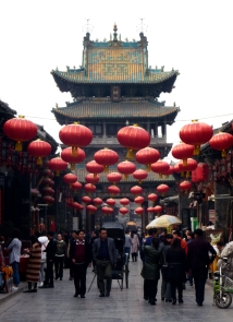 The old city, Pingyao